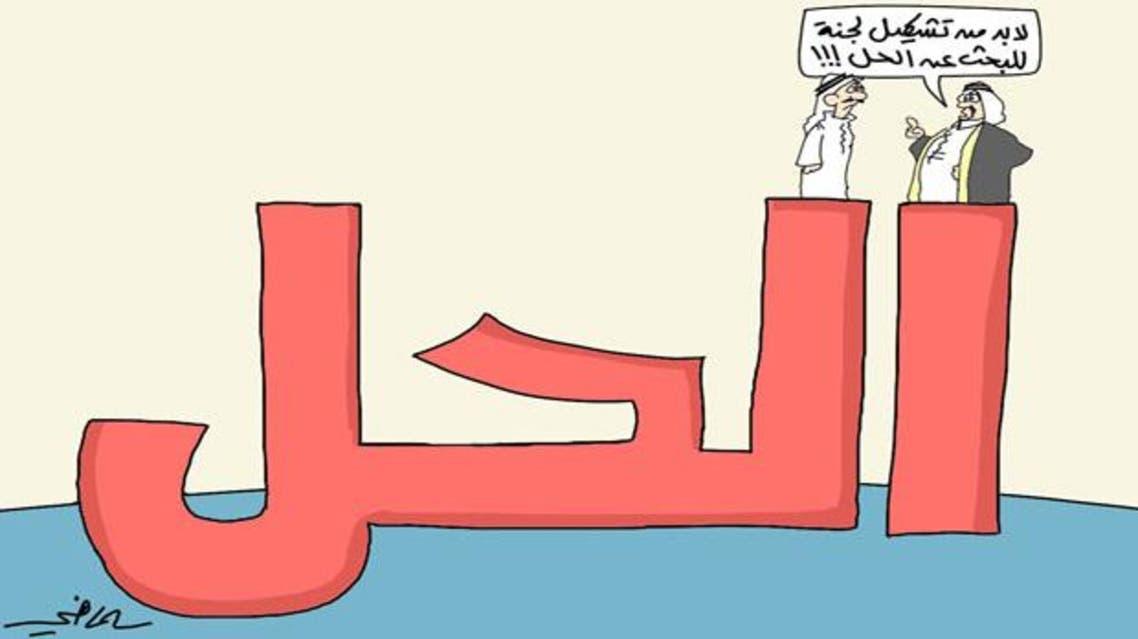 Caricature saudi 16-01