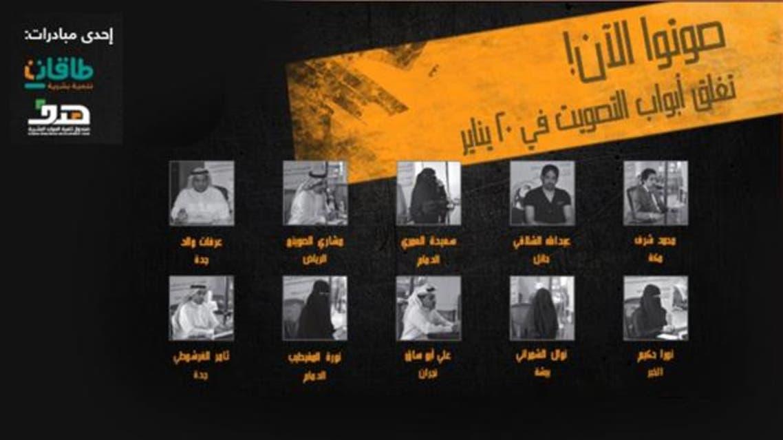 """10 قصص سعودية تتنافس للفوز بجائزة """"الإصرار"""""""