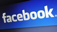 Facebook adds trending topics to site
