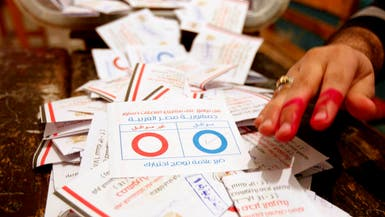 أكثر من 23 مليون مصري شاركوا في الاستفتاء