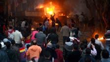 مصر:ریفرینڈم کے بعد پرتشدد مظاہرے،ایک ہلاک ،بیسیوں گرفتار