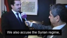 Saad Hariri: Syrian regime helped in his father assassination