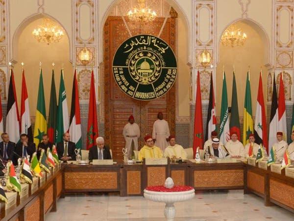 """ملك المغرب يدعو الفلسطينيين لـ""""مصالحة صادقة"""""""