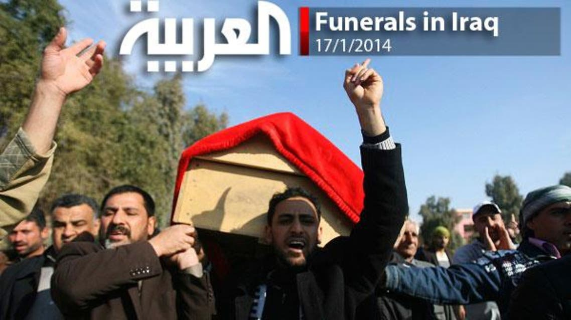 Funerals in Iraq