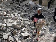 العفو الدولية: حصار النظام لمناطق في سوريا جريمة حرب