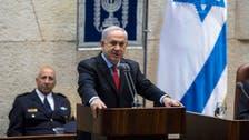 بہت سی عرب ریاستیں اسرائیل کو دوست سمجھتی ہیں:نیتن یاہو کا دعویٰ