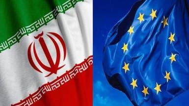 تحذير من النووي.. فرنسا وبريطانيا وألمانيا تحتج على إيران
