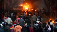 Three killed as violence flares in Egypt