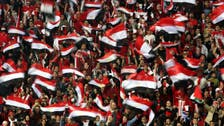 Egypt fourth best African team in FIFA ranking