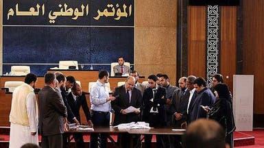 ليبيا.. إطلاق نار بالبرلمان يؤجل اختيار رئيس الحكومة