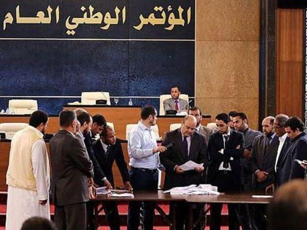 المؤتمر الوطني الليبي يعلن 25 يونيو موعدا للانتخابات