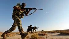 Libya declares state of emergency