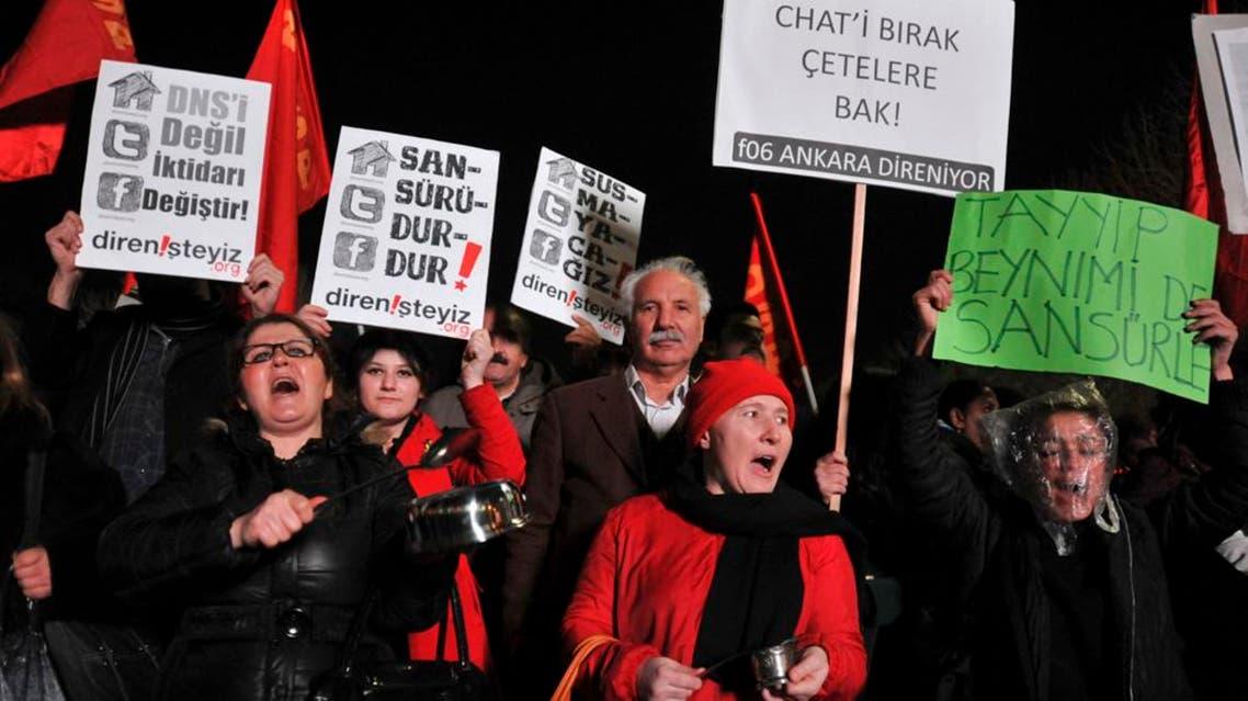 مظاهرات في تركيا ضد سياسات مراقبة الإنترنت