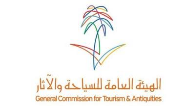 هيئة السياحة السعودية تطلق تطبيقات ذكية في جايتكس