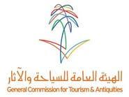 ملتقى الاستثمار الفندقي السعودي ينطلق الاثنين