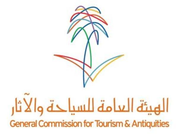 السياحة السعودية تطلق تراخيص فورية لعدد من الأنشطة