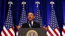 Obama: spying essential for national security
