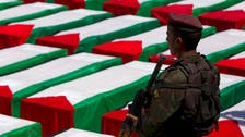 Israel gives bodies of Palestinian militants to West Bank
