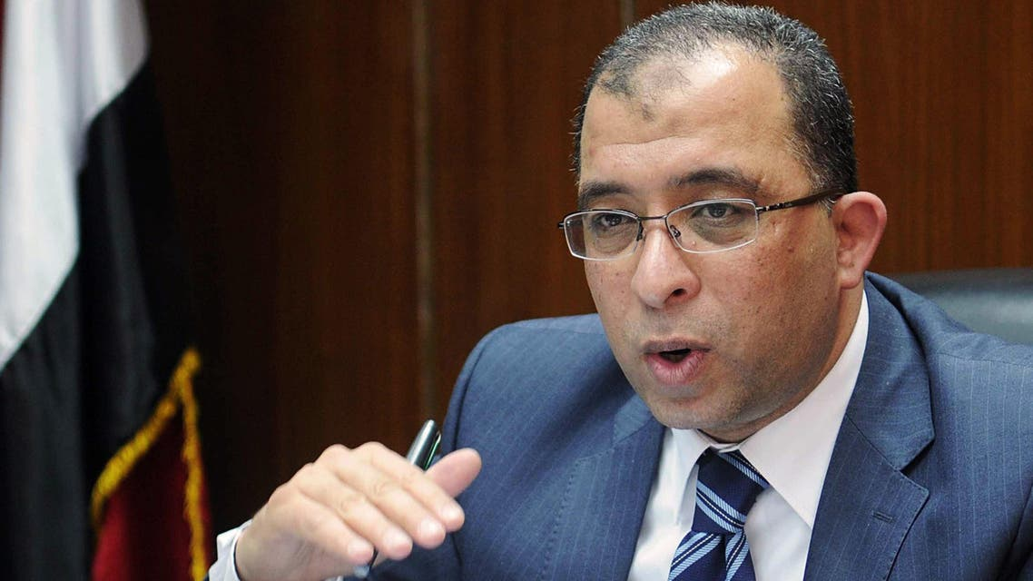 egypt planning minister reuters