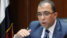 Egypt targets 4 to 4.5 percent growth next year, says minister