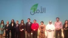MBC honors those 'Doing Good' for Arab world