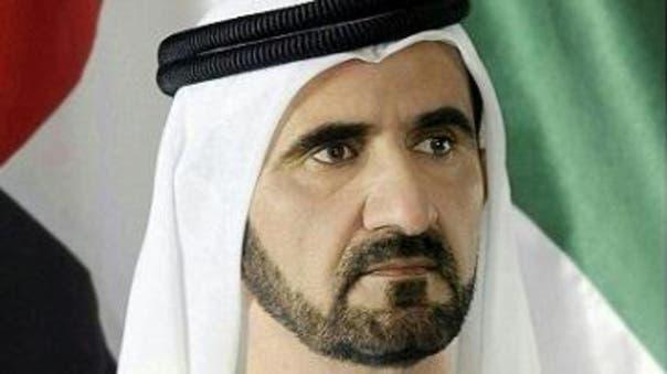 الإمارات تعلن عن تشكيل وزاري جديد وتدشن منهجية العمل الحكومي