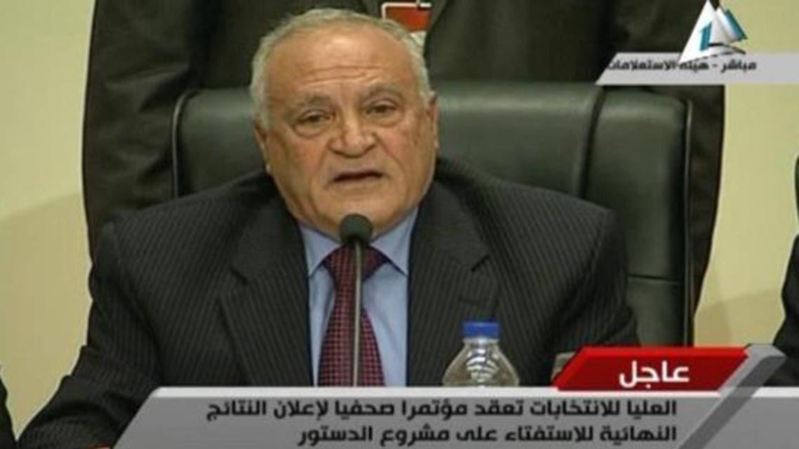 اعلام نتیجه رفراندوم مصر