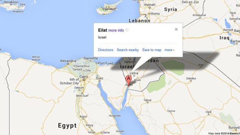 Two explosions heard in Israels Eilat Al Arabiya English