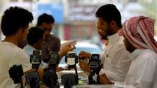 Zain: 4G use in Saudi Arabia soars 1,400% during 2013