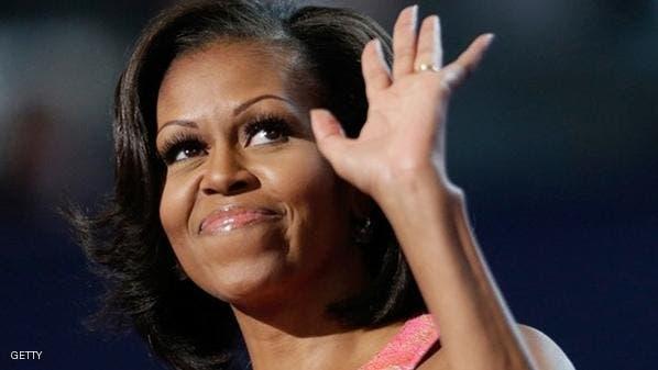 ميشيل تودع البيت الأبيض الجمعة