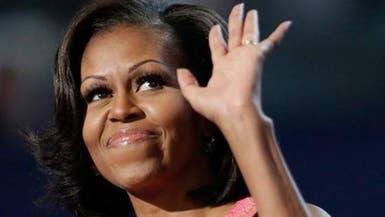 استطلاع: تصدر ميشيل أوباما بين الديمقراطيين لو قررت الترشح