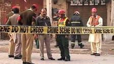 پاکستان کے فوجی ہیڈکوارٹرز کے قریب دھماکہ، 14 جاں بحق