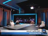 مطالبات بمحاسبة محرضي شباب سعوديين على القتال بسوريا