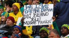 South Africa mull replacing Bafana Bafana nickname