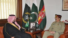 سعودی نائب وزیردفاع کی پاک آرمی چیف جنرل راحیل شریف سے ملاقات