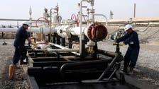 UAE's Taqa plans $1.2 bln investment in Kurdistan oilfield