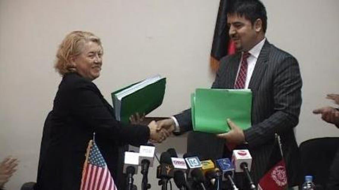 قرارداد تجاری افغانستان