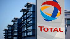 Minister: Total has 'good' chances to renew UAE oil concession