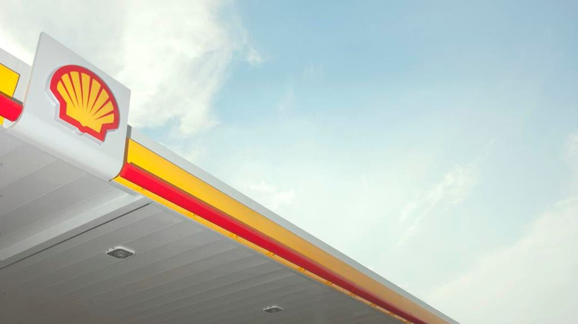 """Shell said it was """"making hard choices"""" in its world-wide portfolio. (Image courtesy: Shell)"""