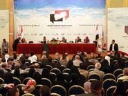 إنجاز الدستور اليمني الجديد نهاية يوليو المقبل