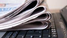 مؤسسة خيرية تنوي منح 100 مليون دولار للصحافة العالمية