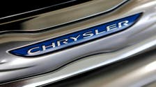 Italian automaker Fiat completes purchase of Chrysler