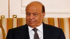 یمنی صدر کا ایران پر ملک میں مداخلت کا الزام