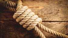 Iraq executes 26 people for 'terrorism' offences