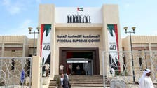 UAE jails Emiratis and Egyptians over 'Muslim Brotherhood ties'