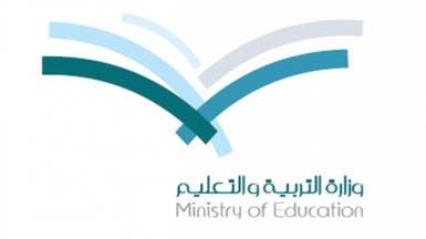 وزارة التربية والتعليم تخطط لإلزامية رياض الأطفال
