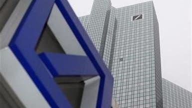 """""""دويتشه بنك"""" ينقل عملياته للوساطة المالية إلى """"باريبا"""""""