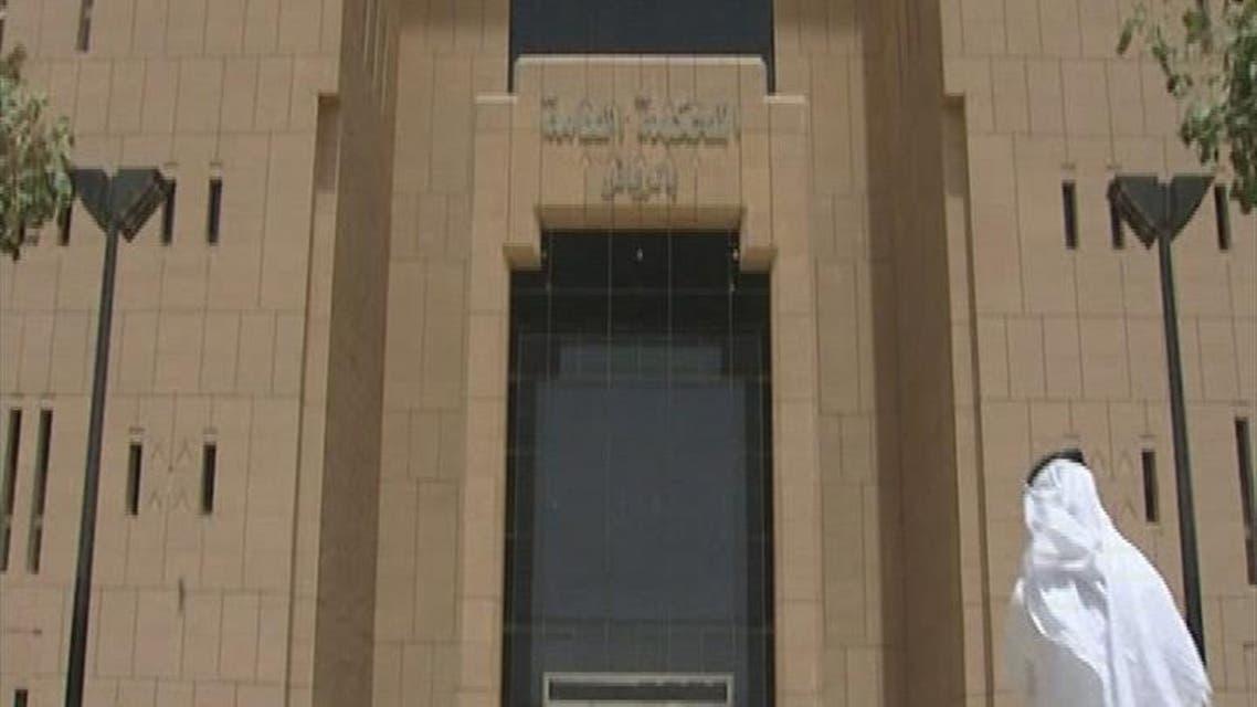 THUMBNAIL_ عضوات شورى يتهمن وزارة العدل بوضع عراقيل أمام المرأة