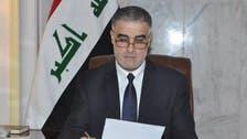 """تنفيذ حكم الإعدام بحق 26 """"إرهابياً"""" في العراق"""