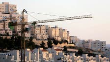 Israel approves plan to build 381 settler homes in West Bank